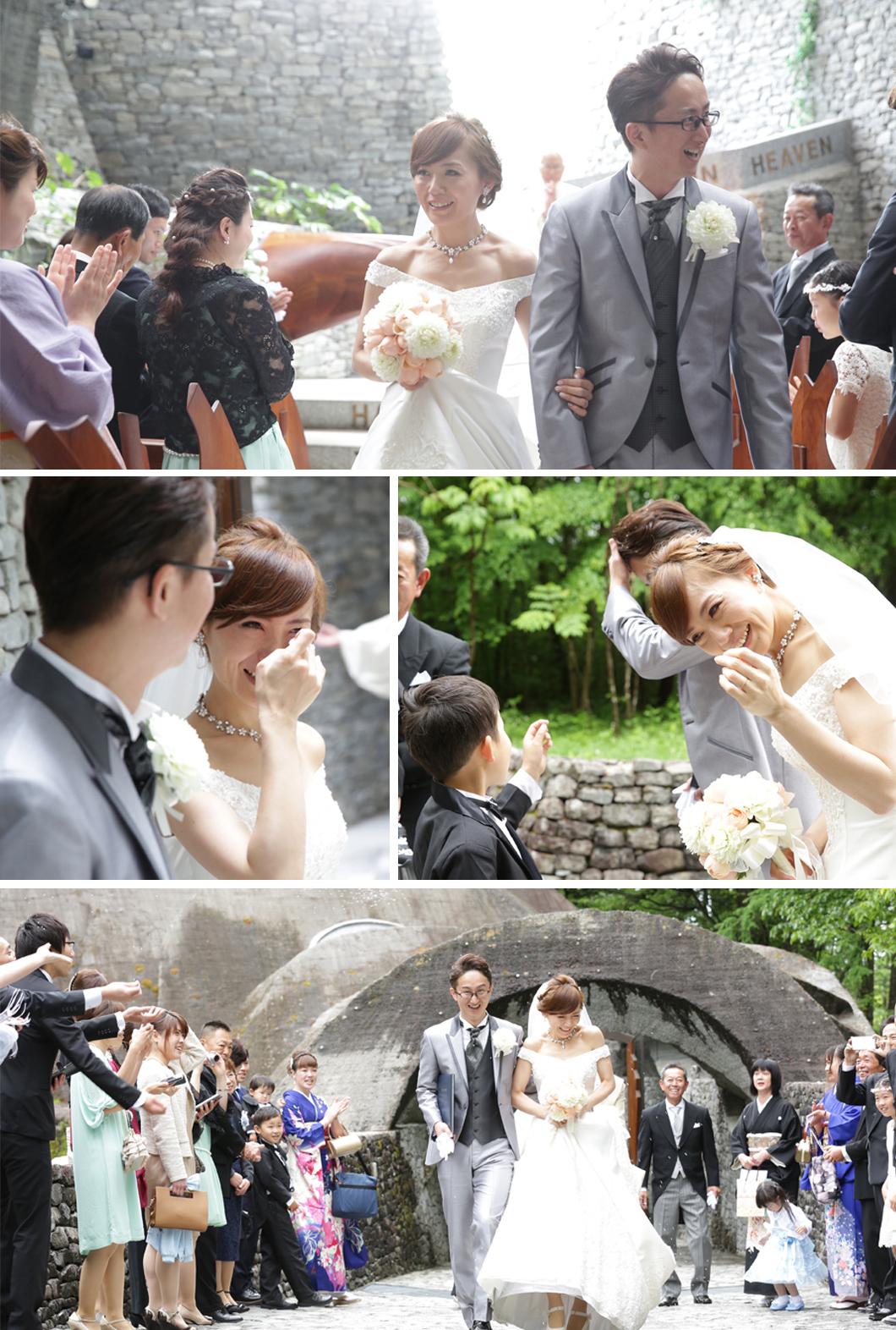 写真:Ceremony