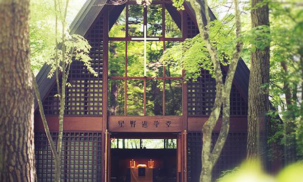 写真:軽井沢高原教会