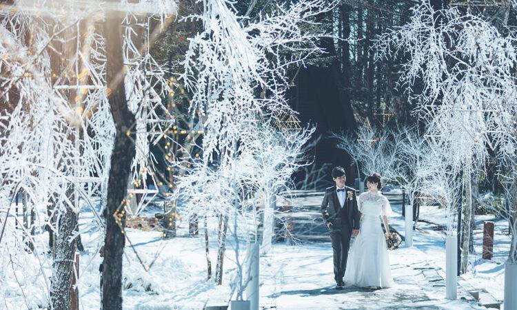 写真:軽井沢の冬を楽しむ スノーウエディング