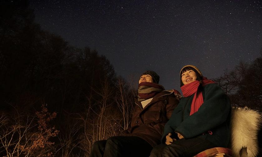 写真:満天の星のもとで楽しむスケート&星空観察