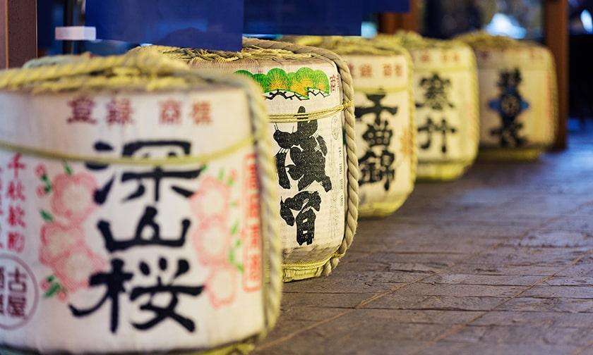 写真:13蔵の日本酒を味わう「信州佐久の酒めぐり」