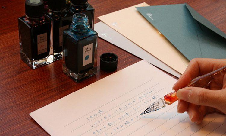 写真:珈琲と、書きもの
